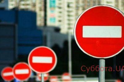 voditelyam-na-zametku-v-zaporozhe-na-nekotoryh-uchastkah-dorogi-vremenno-perekroyut-dvizhenie-transporta.jpg