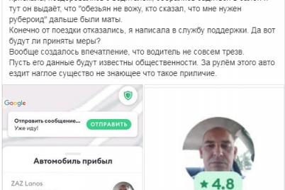 vodiya-sluzhbi-taksi-v-zaporizhzhi-zvinuvatili-u-rasizmi.png