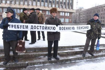voennye-pensii-zhitelyam-zaporozhskoj-oblasti-budut-platit-v-polnom-obueme.jpg