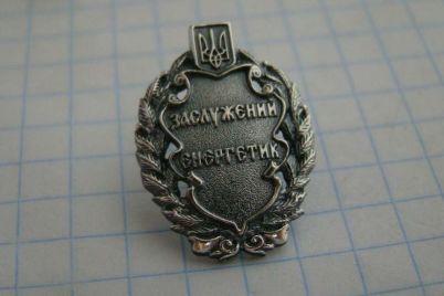 volodimir-zelenskij-vidznachiv-nagorodoyu-zaporizkogo-inzhenera.jpg