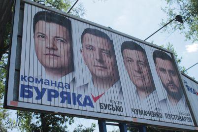 volodimira-buryaka-i-komandu-vse-zh-chekayut-na-dopit-v-sbu-sajt-merid197-zlukaviv.jpg
