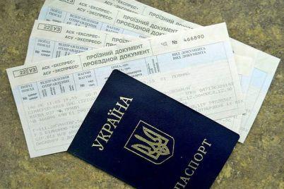 vopreki-rostu-czen-kak-sekonomit-na-zheleznodorozhnyh-biletah-v-ukraine.jpg