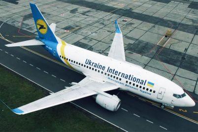vopros-rebrom-krupnejshej-aviakompanii-ukrainy-grozit-bankrotstvo.jpg