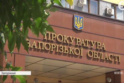 vosstanovili-chtoby-uvolit-v-prokurature-zaporozhskoj-oblasti-prodolzhayutsya-kacheli.jpg