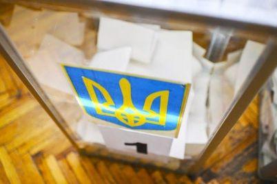vr-prinyala-izbiratelnyj-kodeks-kak-za-otrytye-spiski-golosovali-zaporozhskie-parlamentarii.jpg