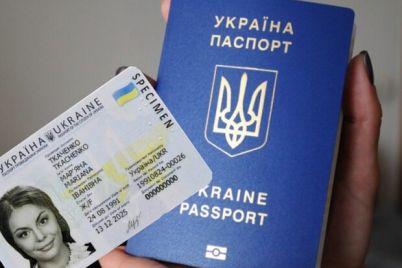 vr-razreshila-ukrainczam-dobrovolno-menyat-otchestvo-kakim-obrazom-i-komu-eto-mozhno-sdelat.jpg