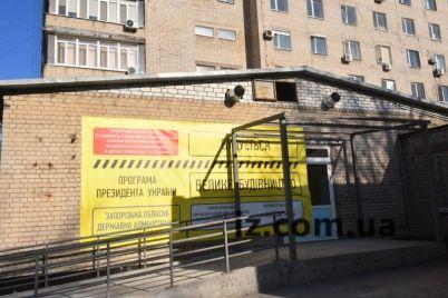vracham-zaporozhskoj-bolniczy-remont-ne-pomeshal-spasti-paczienta-kotorogo-privezla-skoraya.jpg