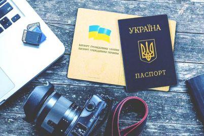vse-bolshe-zaporozhczev-otkazyvayutsya-vkleivat-foto-v-pasport.jpg