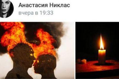 vse-zhittya-prignichuvali-divchina-tilo-yakod197-znajshli-bilya-hramu-zalishila-divni-posti-v-soczialnih-merezhah.jpg