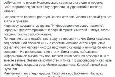 vsih-ne-peresadzhad194te-yak-zaporizhczi-vidreaguvali-na-rozsliduvannya-spravi-sheremeta.jpg