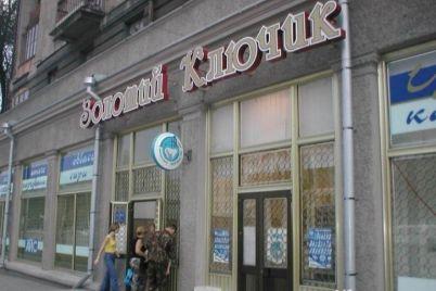 vspomni-molodost-5-legendarnyh-restoranov-zaporozhya-kotoryh-bolshe-net-1.jpg