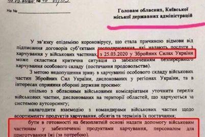 vsu-ugrozhaet-kriticheskaya-situacziya-s-nedostatkom-edy.jpg