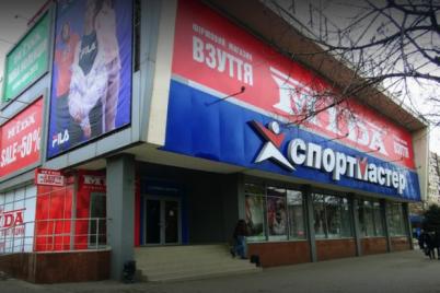vveli-sankczii-v-zaporozhe-mogut-zakryt-sportmaster.png