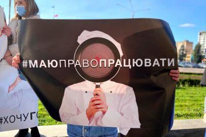 vy-nash-prigovor-v-zaporozhe-mitingovali-restoratory-foto.jpg