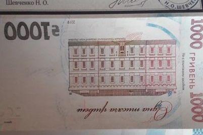 vy-vyigrali-400-tysyach-griven-zhitelnicza-zaporozhya-rasskazala-o-novoj-moshennicheskoj-sheme-razvoda-foto.jpg