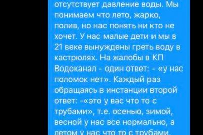vybory-ne-za-gorami-otchayavshijsya-zaporozhecz-napisal-meru-v-lichku-facebook-foto.jpg