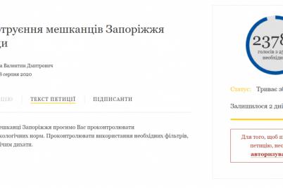 vybrosam-byt-peticziya-zaporozhczev-k-zelenskomu-ne-uspevaet-nabrat-golosa.png