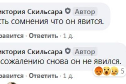 vykinul-taksu-s-okna-podozrevaemyj-vnov-ne-yavilsya-v-zaporozhskij-sud.jpg