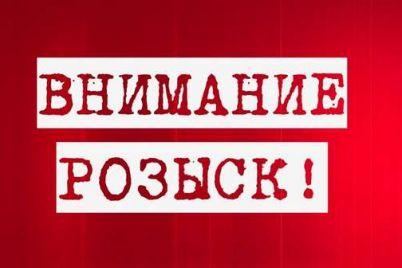 vyshel-iz-doma-i-propal-v-zaporozhe-ishhut-zagadochno-ischeznuvshego-parnya.jpg