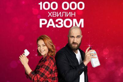 vyshel-zabavnyj-klip-s-uchastiem-komika-iz-zaporozhya.jpg
