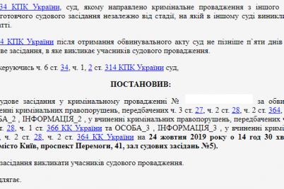 vysshij-antikorrupczionnyj-sud-ukrainy-rassmotrit-delo-glavvracha-zaporozhskoj-bolniczy.png