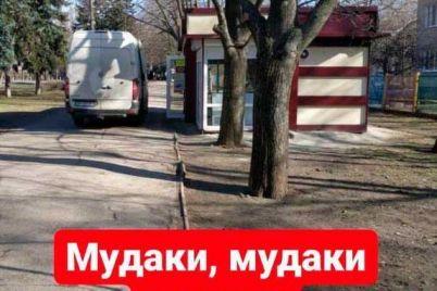 ya-parkuyus-kak-svezhaya-fotopodborka-naglyh-voditelej-v-zaporozhe.jpg
