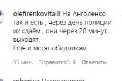 ya-plachu-policzii-i-budu-zdes-rabotat-zaporozhskij-karmannik-zayavil-o-svoej-beznakazannosti.jpg