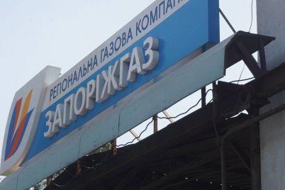 yak-praczyud194-zaporizhgaz-u-karantinnomu-rezhimi-scaled.jpg