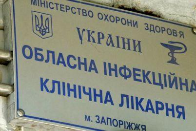 yak-praczyud194-zaporizka-oblasna-infekczijna-likarnya-pislya-strashnod197-pozhezhi.jpg