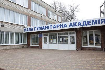 yak-prohodit-rekonstrukcziya-v-odnij-iz-shkil-zaporizhzhya-fotoreportazh.jpg