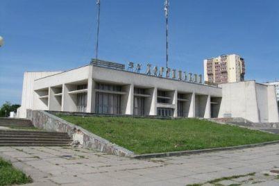 yak-u-spalnomu-rajoni-zaporizhzhya-onovlyuyut-palacz-kulturi.jpg
