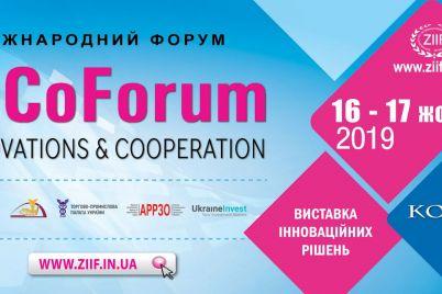 yak-u-zaporizhzhi-prohodit-chetvertij-inco-forum-2019.jpg