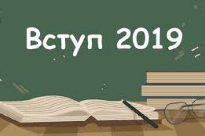 yak-u-zaporizhzhi-prohodit-vstupna-kampaniya.jpg