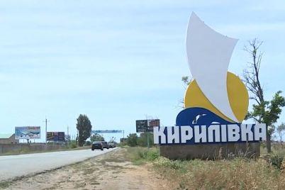 yak-vidpochivad194tsya-v-kirilivczi-czini-umovi-ta-vidguki-turistiv.jpg