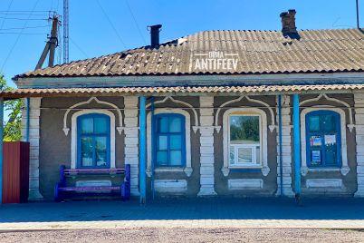 yak-viglyadad194-160-richne-selo-v-primorskomu-rajoni.jpg