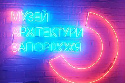 yak-viglyadad194-novij-muzej-u-zaporizhzhi-ta-koli-vin-vidkrid194tsya.jpg