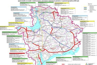 yaki-dorogi-v-zaporizkij-oblasti-planuyut-remontuvati-nastupnogo-roku.jpg