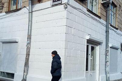yaki-umovi-visunuli-pidprid194mczyu-shho-zipsuvav-fasad-arhitekturnod197-pamyatki-v-czentri-zaporizhzhya.jpg