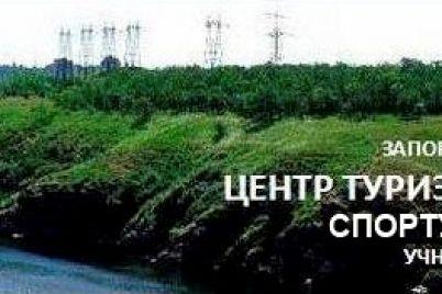 yaki-vidi-turizmu-viyavilisya-najpopulyarnishimi-u-zaporizkij-oblasti.jpg