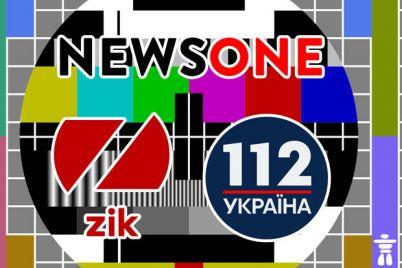 youtube-zablokiroval-kanaly-zik-newsone-i-112-v-ukraine.jpg