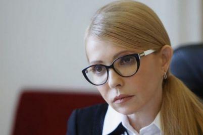 yuliya-timoshenko-zaklikala-ukrad197ncziv-progolosuvati-za-zhittya.jpg