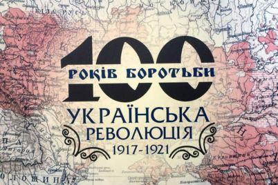 yunye-istoriki-iz-zaporozhya-stali-prizerami-vseukrainskogo-konkursa.jpg
