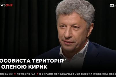 yurij-bojko-ya-ne-noshu-chasy-kotorye-stoyat-bolshih-deneg-moi-chasy-podarok-ot-deda-frontovika.png