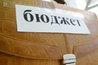 z-chim-povyazane-zmenshennya-byudzhetu-zaporizkod197-oblasti-na-nastupnij-rik.jpg