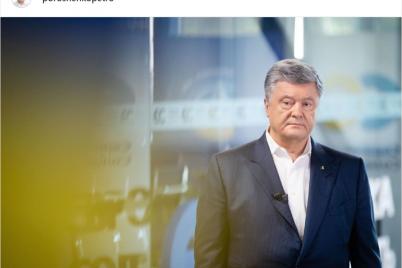 z-derzhavnogo-byudzhetu-na-2020-rik-znikli-dodatkovi-viplati-pensioneram-ta-pidvishhennya-zarplati-vijskovim-poroshenko.png