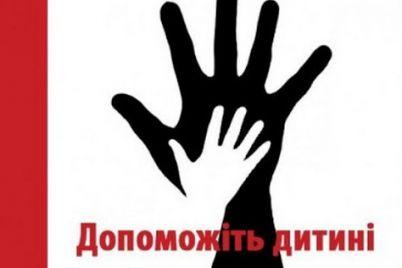z-nadid194yu-na-zhittya-v-melitopoli-zhive-hlopchik-hvorij-na-odnu-z-najridshih-form-raku-krovi.jpg