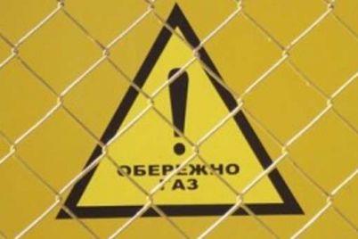 z-pochatku-roku-na-teritorid197-zaporizkod197-oblasti-bulo-zafiksovano-bilshe-10-tisyach-vitokiv-gazu-na-gazoprovodah.jpg