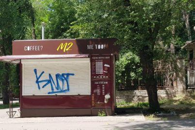 z-vulicz-zaporizhzhya-prodovzhuyut-pribirati-mafi.jpg
