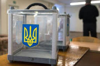 z-yakimi-porushennyami-projshov-den-viboriv-u-zaporizhzhi-ta-oblasti.jpg