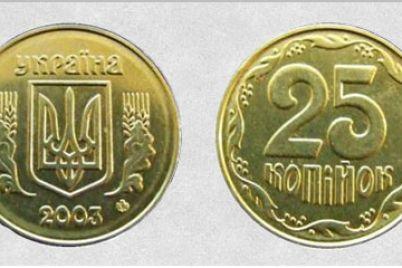za-25-kopeek-ukrainczam-gotovy-platit-do-100-dollarov-foto.jpg